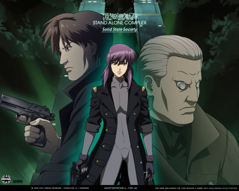 ghost_in_the_shell_stand__319_1280.jpg